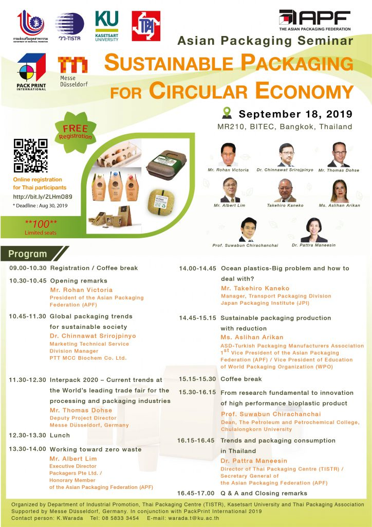 Asian Packaging Seminar Sustainable Packaging for Circular Economy